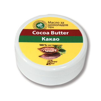 КАКАОВО МАСЛО (COCOA BUTTER) 75 ml